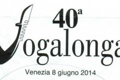 40_Vogalonga-01