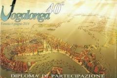 40_Vogalonga-21